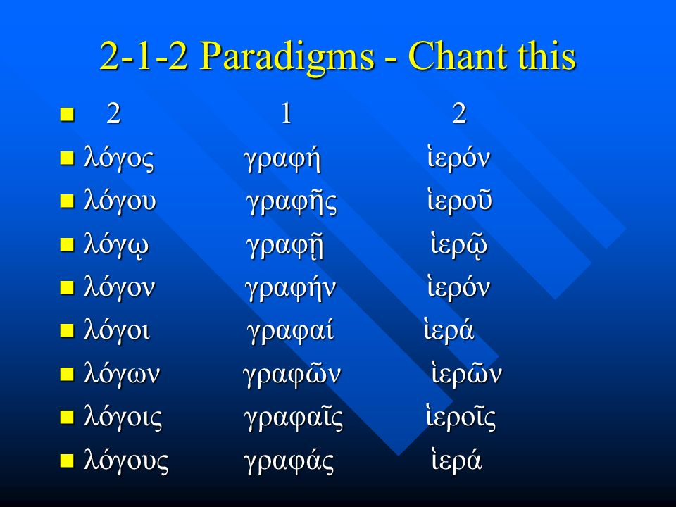 Chapter 19 Vocabulary ο ὔ τε ο ὔ τε –and not, nor, neither πίπτω πίπτω –I fall πούς, ποδός, ὁ πούς, ποδός, ὁ –foot προσέρχομαι προσέρχομαι –I come/go to προσεύχομαι προσεύχομαι –I pray