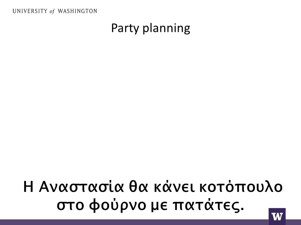 Party planning And about dissert?