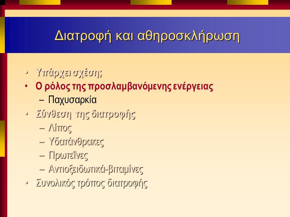 NEJM, 2013, 368 :1575