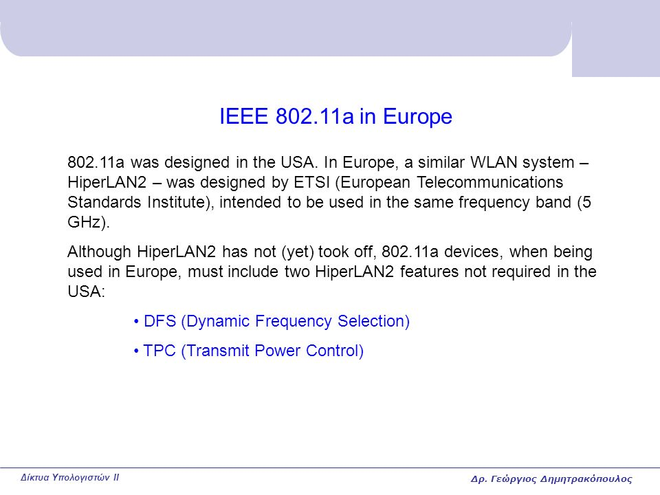 Δίκτυα Υπολογιστών II IEEE 802.11a in Europe 802.11a was designed in the USA.