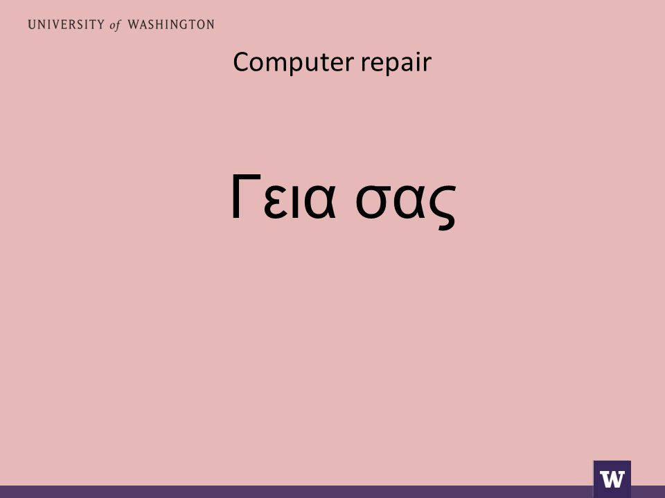 Computer repair We will get it.