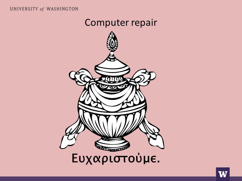 Computer repair Ευχαριστούμε.