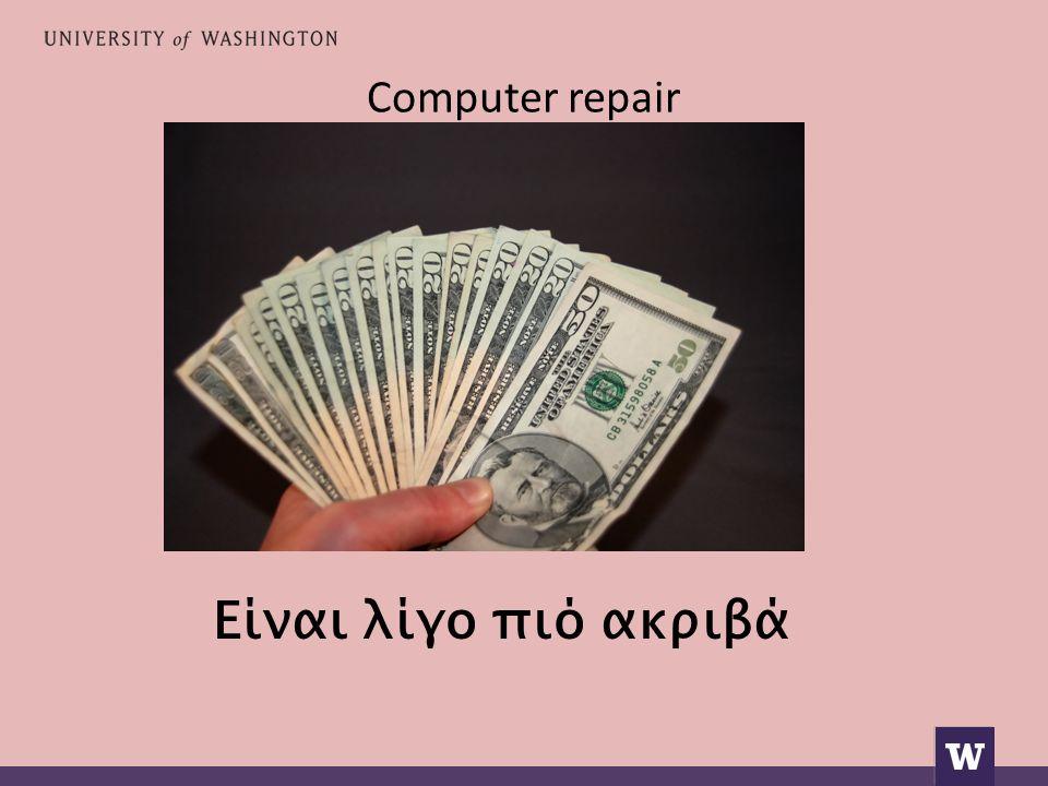 Computer repair Eight hundred euro.