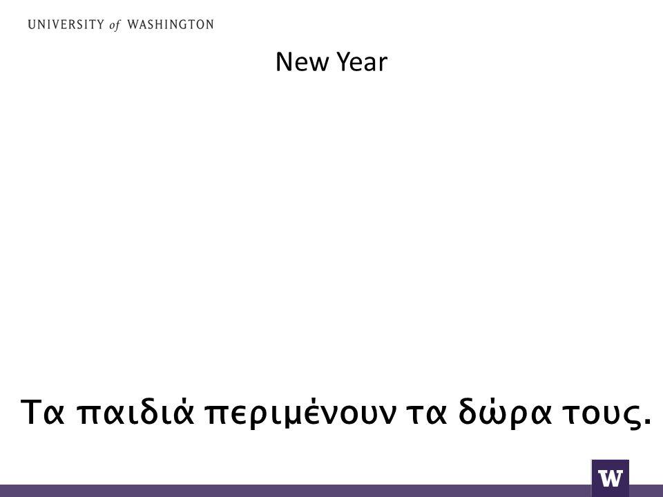 New Year Okay, father,