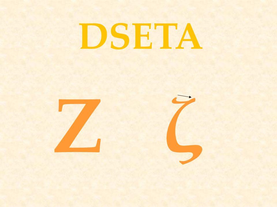 ΖζΖζ DSETA