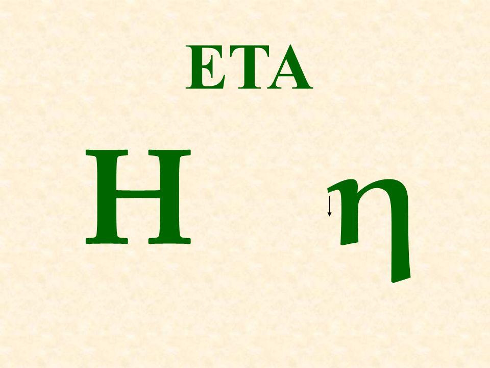 ΗηΗη ETA