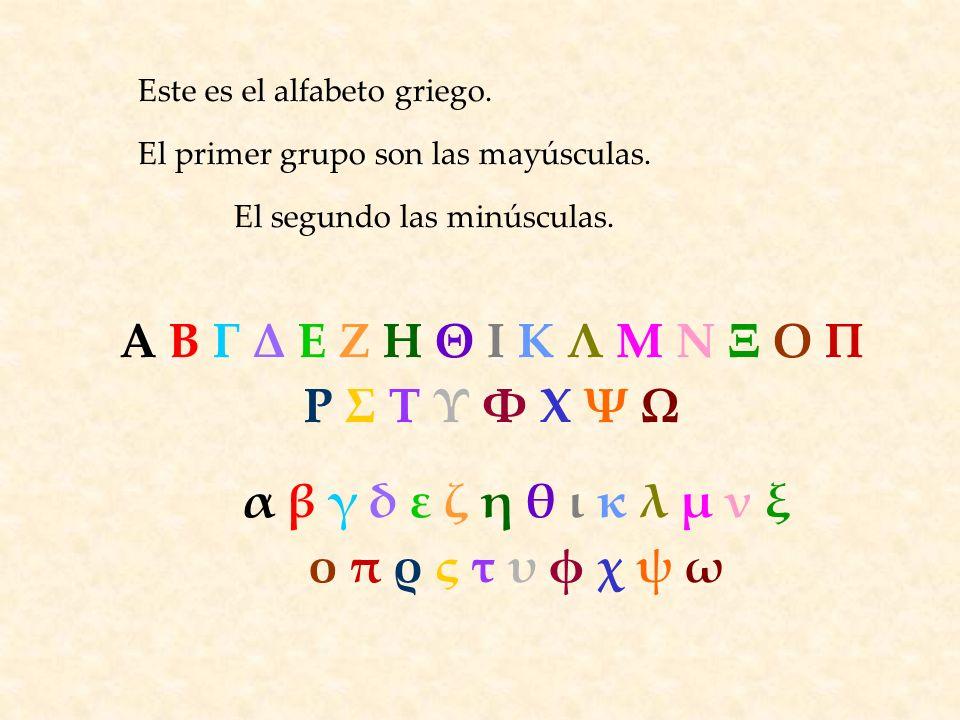 Α Β Γ Δ Ε Ζ Η Θ Ι Κ Λ Μ Ν Ξ Ο Π Ρ Σ Τ Υ Φ Χ Ψ Ω α β γ δ ε ζ η θ ι κ λ μ ν ξ ο π ρ ς τ υ φ χ ψ ω Este es el alfabeto griego.