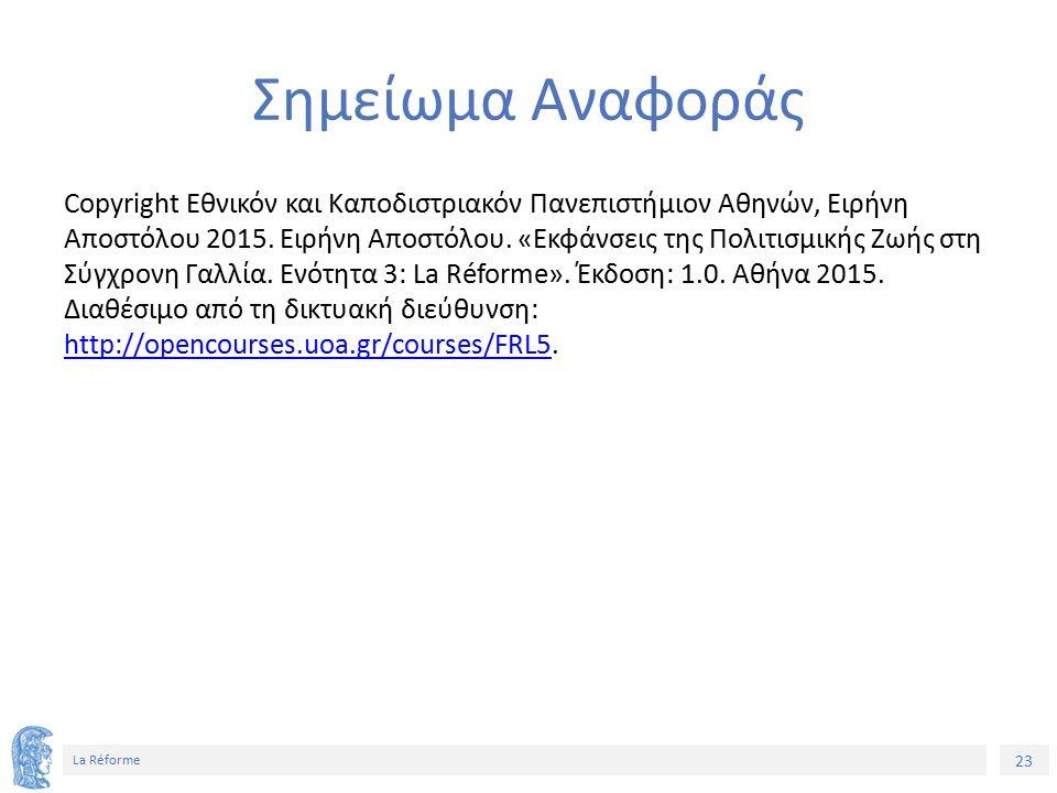 23 La Réforme Σημείωμα Αναφοράς Copyright Εθνικόν και Καποδιστριακόν Πανεπιστήμιον Αθηνών, Ειρήνη Αποστόλου 2015. Ειρήνη Αποστόλου. «Εκφάνσεις της Πολ