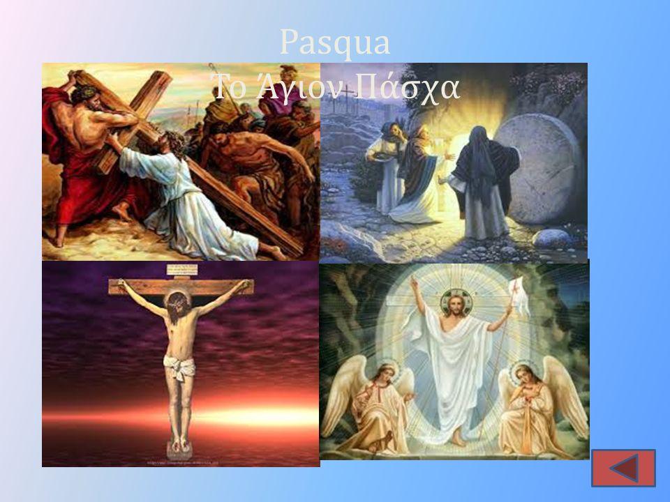 Pasqua Το Άγιον Πάσχα