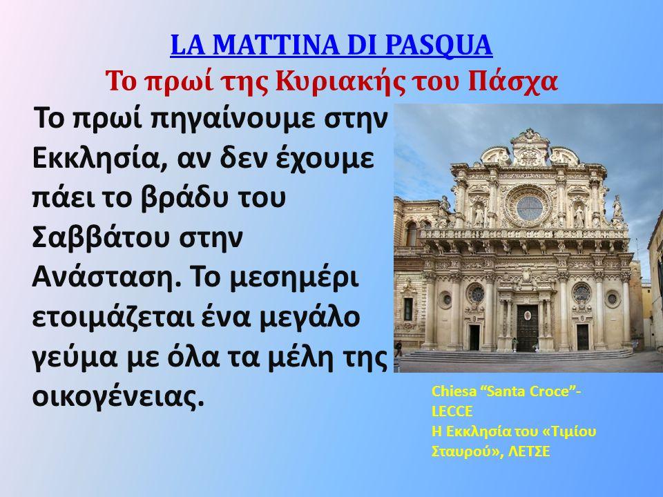 LA MATTINA DI PASQUA LA MATTINA DI PASQUA Το πρωί της Κυριακής του Πάσχα Το πρωί πηγαίνουμε στην Εκκλησία, αν δεν έχουμε πάει το βράδυ του Σαββάτου στην Ανάσταση.