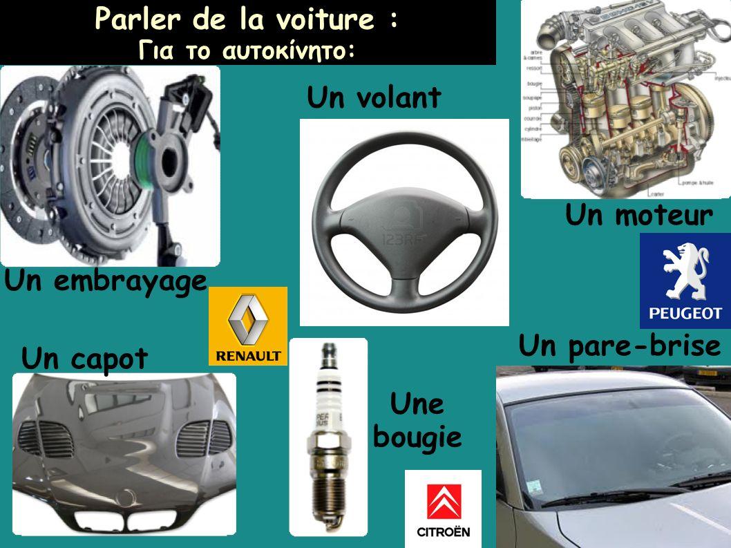 Parler de la voiture : Για το αυτοκίνητο: Un embrayage Un moteur Une bougie Un capot Un pare-brise Un volant