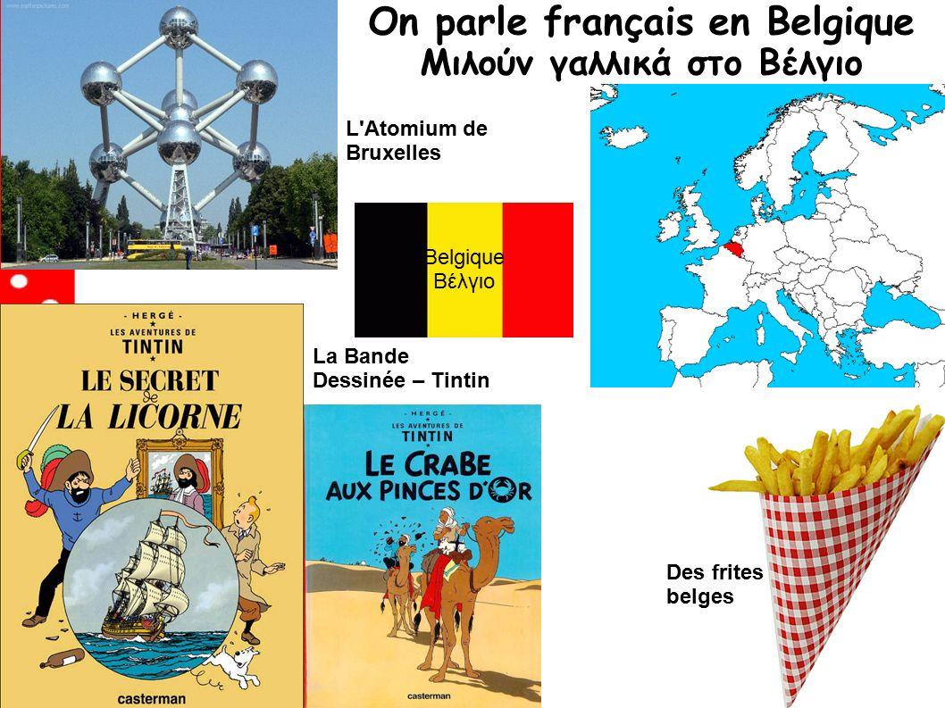 On parle français en Belgique Μιλούν γαλλικά στο Βέλγιο Belgique Βέλγιο Des frites belges La Bande Dessinée – Tintin L Atomium de Bruxelles