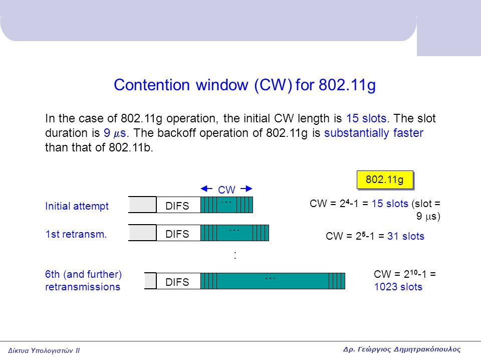 Δίκτυα Υπολογιστών II Contention window (CW) for 802.11g In the case of 802.11g operation, the initial CW length is 15 slots. The slot duration is 9 