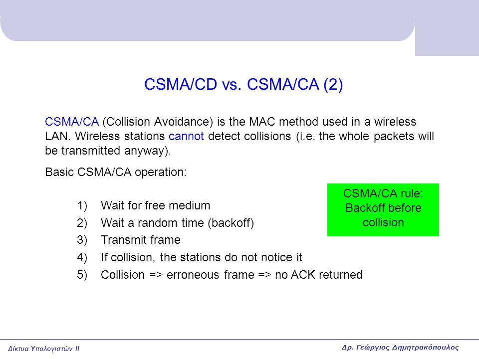 Δίκτυα Υπολογιστών II Wireless medium access (8) DIFSSIFSt > DIFS ACK (B=>A) Transmitted frame (A=>B) When a station wants to send a frame and the channel has been idle for a time > DIFS (counted from the moment the station first probed the channel) => can send immediately.