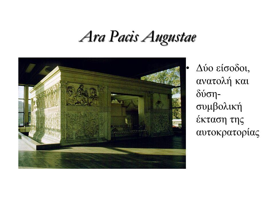 Ara Pacis Augustae Height 6.1m East West = 10.5m Nth-Sth = 11.6m