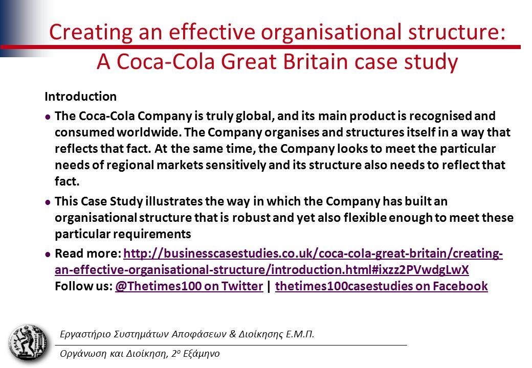 organizational structure of coca cola