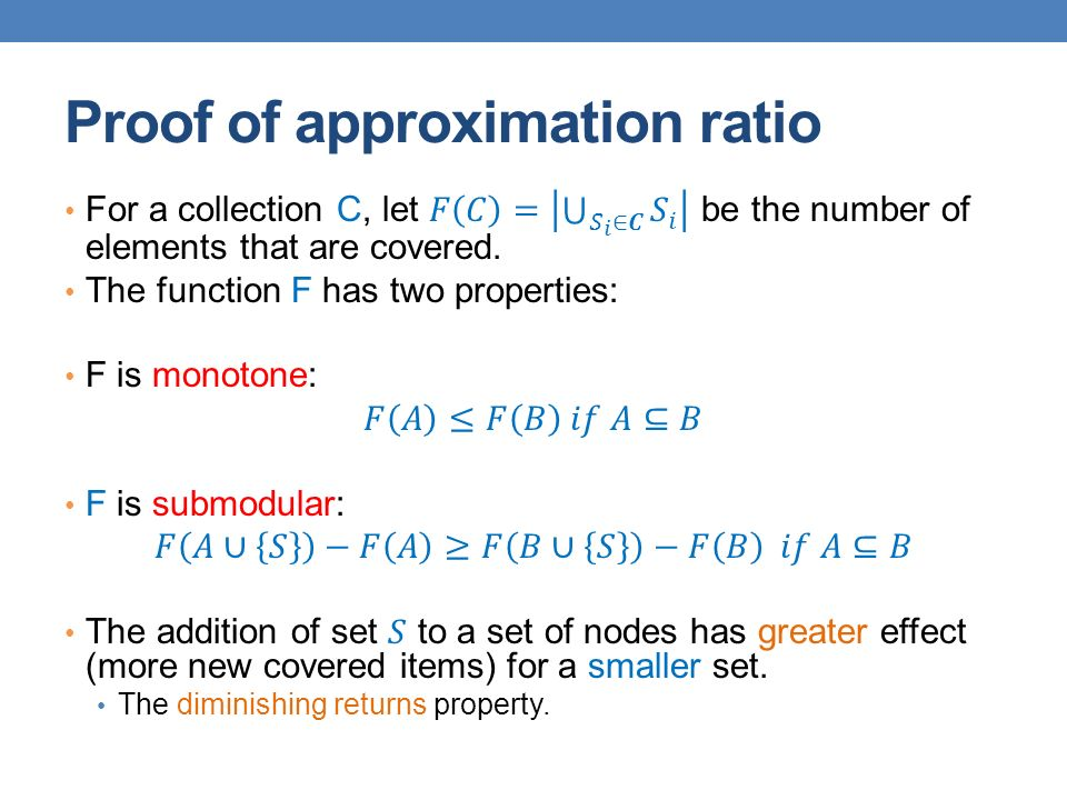 Proof of approximation ratio