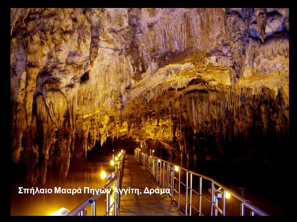 Valentine Cave, California