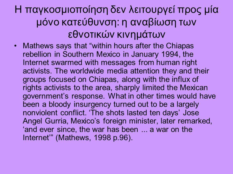Η παγκοσμιοποίηση δεν λειτουργεί προς μία μόνο κατεύθυνση: η αναβίωση των εθνοτικών κινημάτων Mathews says that within hours after the Chiapas rebellion in Southern Mexico in January 1994, the Internet swarmed with messages from human right activists.