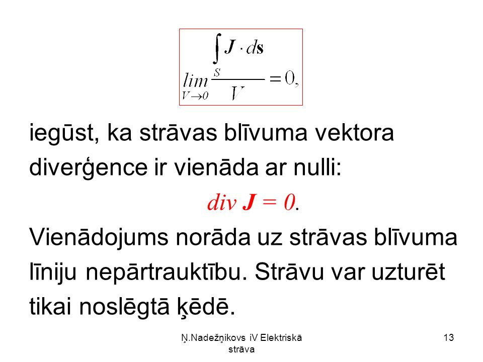 Ņ.Nadežņikovs iV Elektriskā strāva 13 iegūst, ka strāvas blīvuma vektora diverģence ir vienāda ar nulli: div J = 0.