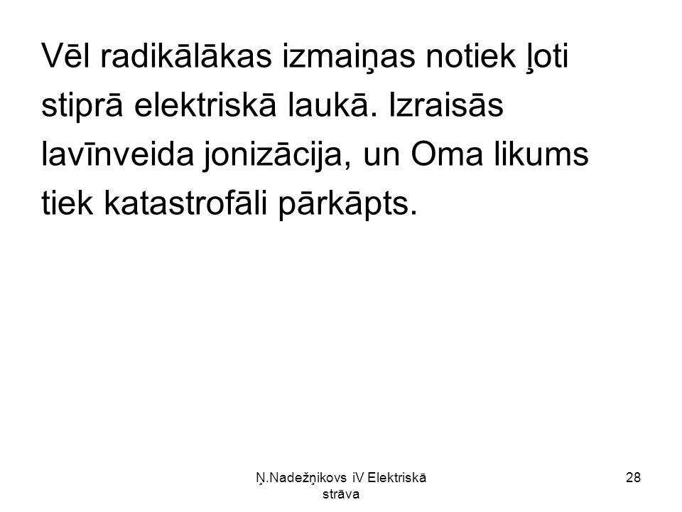 Ņ.Nadežņikovs iV Elektriskā strāva 28 Vēl radikālākas izmaiņas notiek ļoti stiprā elektriskā laukā.