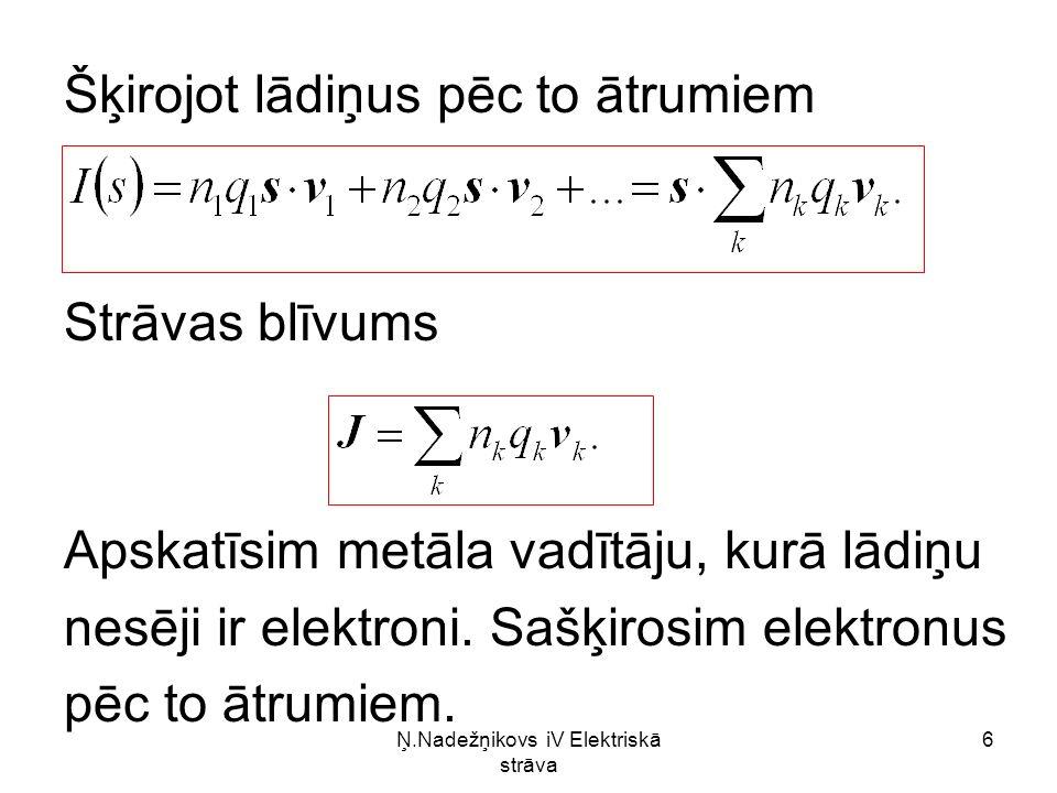 6 Šķirojot lādiņus pēc to ātrumiem Strāvas blīvums Apskatīsim metāla vadītāju, kurā lādiņu nesēji ir elektroni.