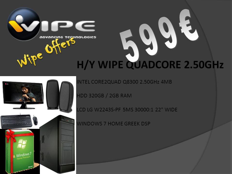 Η/Υ WIPE i7 920 2.66GHz CPU INTEL CORE i7 920 2.66GHz 8MB HDD 500GB / 4GB RAM DDR3 VGA GIGABYTE GF 9800GT 1024MB DDR3 PCX LCD LG W2243S-PF 5MS 30000:1 22 WIDE WINDOWS 7 PRO GREEK DSP