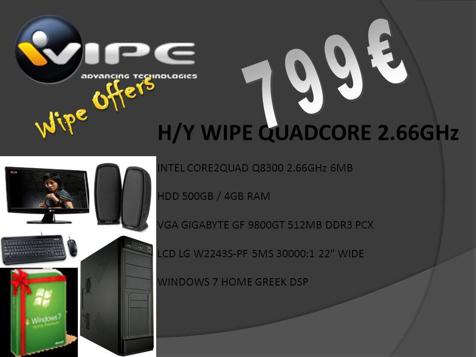 Η/Υ WIPE QUADCORE 2.66GHz INTEL CORE2QUAD Q8300 2.66GHz 6MB HDD 500GB / 4GB RAM VGA GIGABYTE GF 9800GT 512MB DDR3 PCX LCD LG W2243S-PF 5MS 30000:1 22