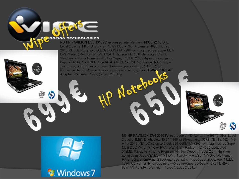 Toshiba NB200-136 Intel Atom N280 1.66 GHz, Μνήμη: 1 GB, Σκληρός δίσκος: 160 GB, Οθόνη: 10.1 in, Ανάλυση: 1024x600 WSVGA, Κάρτα γραφικών: GMA 950, Windows 7 Starter, Εγγύηση : 2 Χρόνια INB HP MINI 110-1155EV WHITE Intel Atom N280 1,66 GHz, Level 2 cache 512 KB,10,1 HD LED Bright View(1024 x 600) & camera, 1024 MB (1 x 1024 MB) DDR2 up to 1 GB, 250GBSATA 5400 rpm, Ethernet 10/100BT, 802.11 b/g, Bluetooth, 30 W AC, 3 cell(Li-Ion), Windows 7 Starter Warranty : 1 ετος (βάρος 1,17kg)