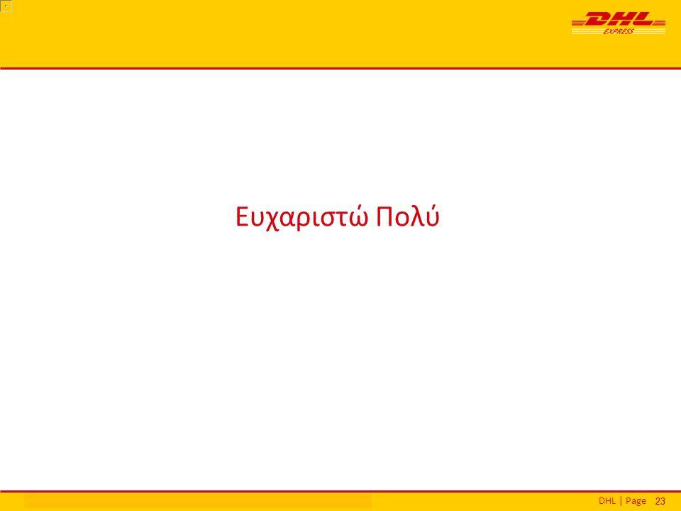 DHL | PageΕθνικά Βραβεία Εξυπηρέτησης Πελατών | Αθήνα | 16 Δεκεμβρίου 2013 23 Ευχαριστώ Πολύ