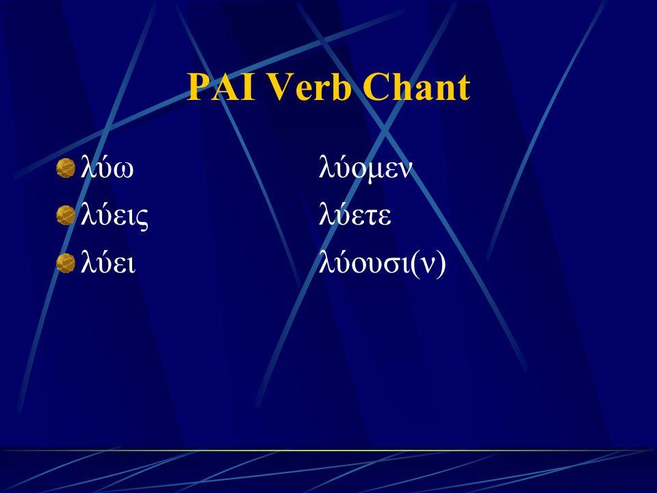 PAI Verb Chant λύωλύομεν λύειςλύετε λύειλύουσι(ν)