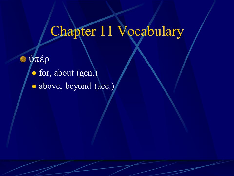 Chapter 11 Vocabulary ὑ πέρ for, about (gen.) above, beyond (acc.)