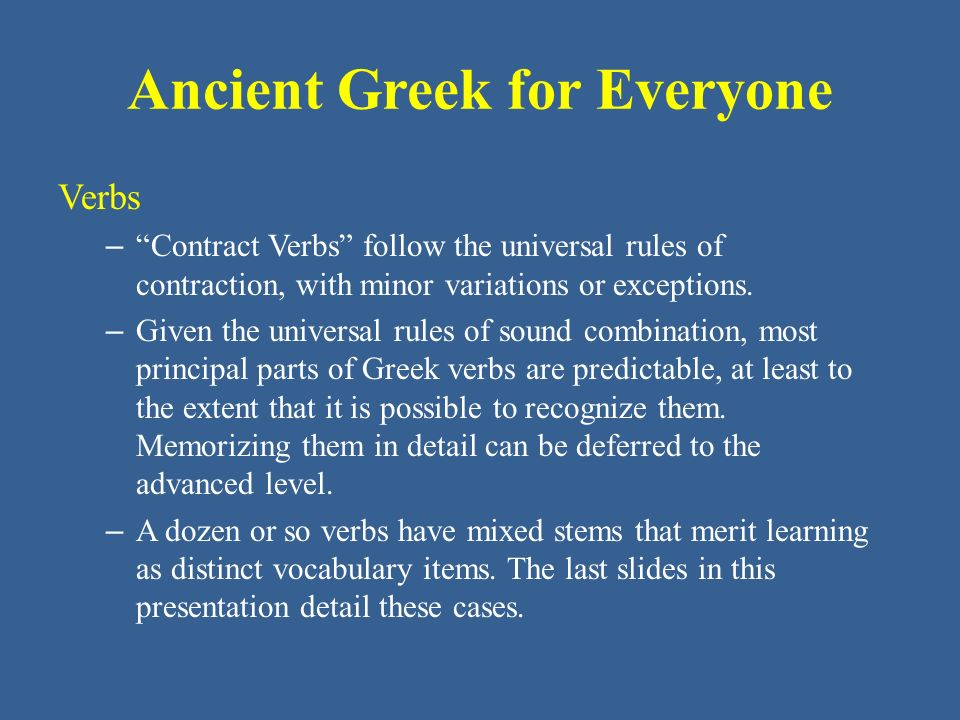 Verbs – Contract Verbs follow the universal rules of contraction, with minor variations or exceptions.
