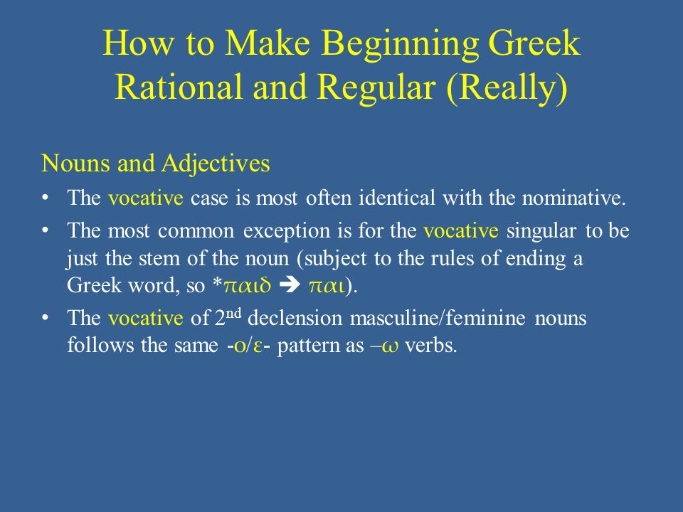 How to Make Beginning Greek Rational and Regular (Really) Nouns and Adjectives The vocative case is most often identical with the nominative. The most