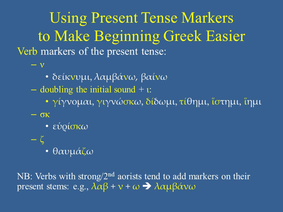 How to Make Beginning Greek Rational and Regular (Really) All Greek verbs are combinations of – ω verbs and – μι verbs: – In the present/imperfect, some verbs are – ω verbs and some are – μι verbs.