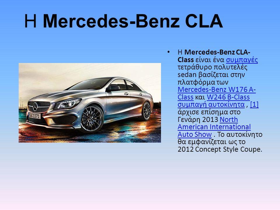 Η Mercedes-Benz CLA- Class είναι ένα συμπαγές τετράθυρο πολυτελές sedan βασίζεται στην πλατφόρμα των Mercedes-Benz W176 A- Class και W246 B-Class συμπαγή αυτοκίνητα, [1] άρχισε επίσημα στο Γενάρη 2013 North American International Auto Show.