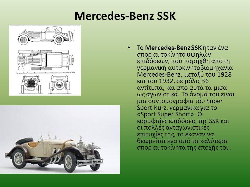 Mercedes-Benz W125 Το W125 ήταν ένα αγωνιστικό αυτοκίνητο που κατασκευάστηκε στο 1937 από την γερμανική αυτοκινητοβιομηχανία Mercedes-Benz.