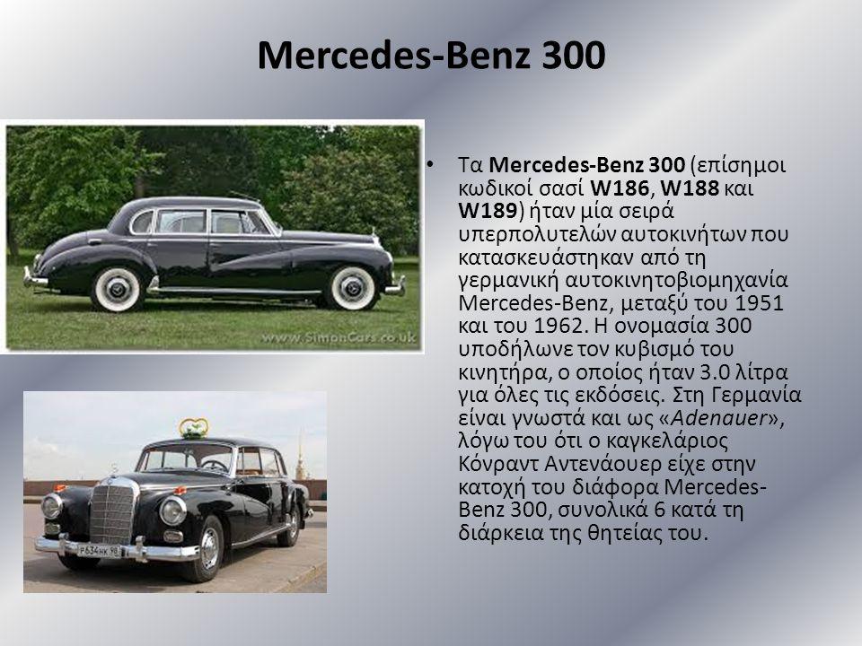 Mercedes-Benz 300 Τα Mercedes-Benz 300 (επίσημοι κωδικοί σασί W186, W188 και W189) ήταν μία σειρά υπερπολυτελών αυτοκινήτων που κατασκευάστηκαν από τη γερμανική αυτοκινητοβιομηχανία Mercedes-Benz, μεταξύ του 1951 και του 1962.