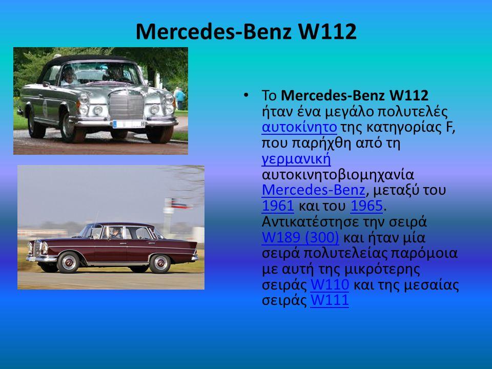 Mercedes-Benz W100 Το Mercedes-Benz W100, περισσότερο γνωστό ως Mercedes- Benz 600, ήταν ένα τεράστιων διαστάσεων υπερπολυτελές αυτοκίνητο που παρήχθη από τη γερμανική αυτοκινητοβιομηχανία Mercedes-Benz, μεταξύ του 1964 και του 1981, σε μόλις 2.677 αντίτυπα.