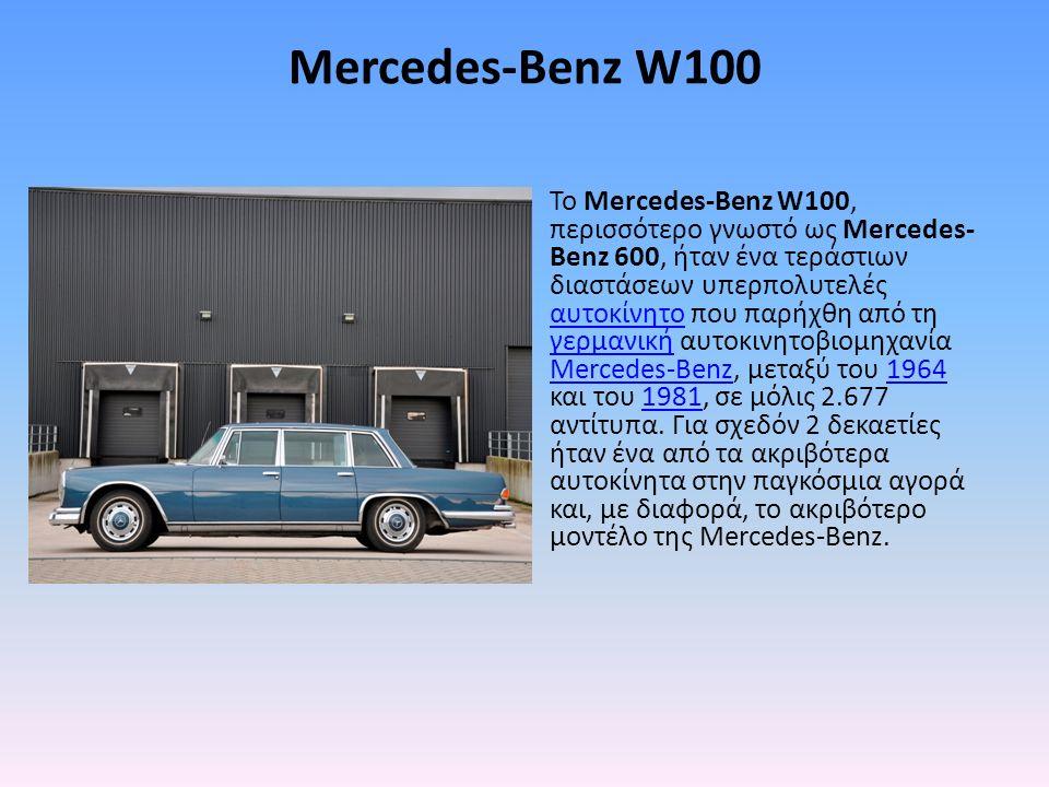 Mercedes-Benz W116 Το Mercedes-Benz W116 (S- Class W116) ήταν ένα μεγάλο πολυτελές αυτοκίνητο της κατηγορίας F, που παρήχθη από τη γερμανική αυτοκινητοβιομηχανία Mercedes-Benz, από τον Σεπτέμβριο του 1972 έως τον Σεπτέμβριο του 1980.