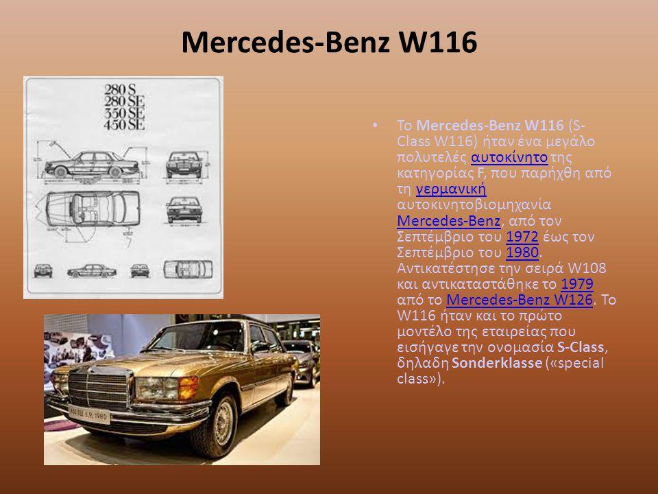 Mercedes-Benz W123 To Mercedes-Benz W123 ήταν ένα μεσαίο πολυτελές αυτοκίνητο της κατηγορίας E, που παρήχθη από τη γερμανική αυτοκινητοβιομηχανία Mercedes-Benz από τον Νοέμβριο του 1975 έως τον Ιανουάριο του 1986.