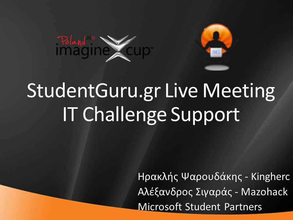 1 StudentGuru.gr Live Meeting IT Challenge Support Ηρακλής Ψαρουδάκης - Kingherc Αλέξανδρος Σιγαράς - Mazohack Microsoft Student Partners