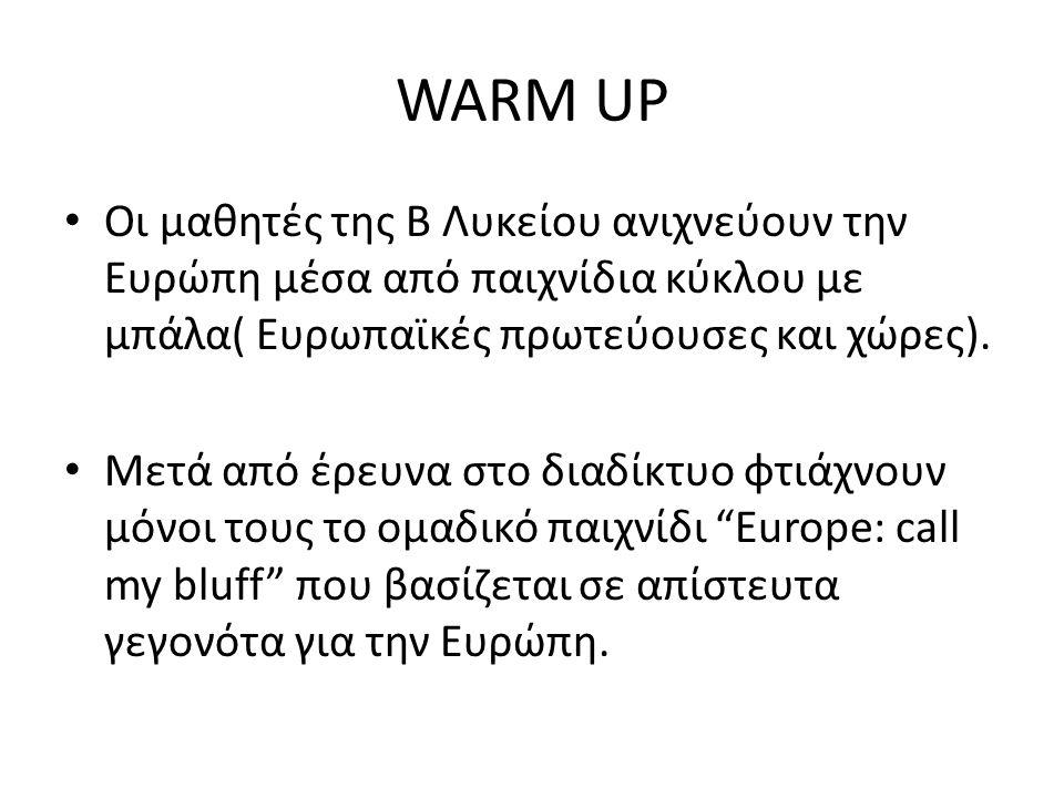 WARM UP Οι μαθητές της Β Λυκείου ανιχνεύουν την Ευρώπη μέσα από παιχνίδια κύκλου με μπάλα( Ευρωπαϊκές πρωτεύουσες και χώρες).