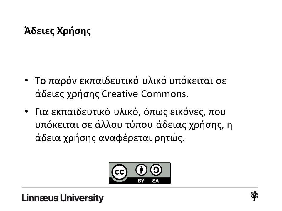 Ragnar ragnar.olsson@lnu.se Mattias mattias.lundin@lnu.se Thanks for paying attention