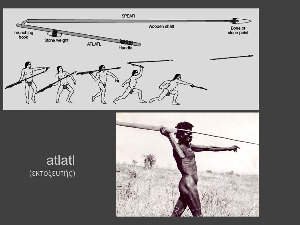atlatl (εκτοξευτής)
