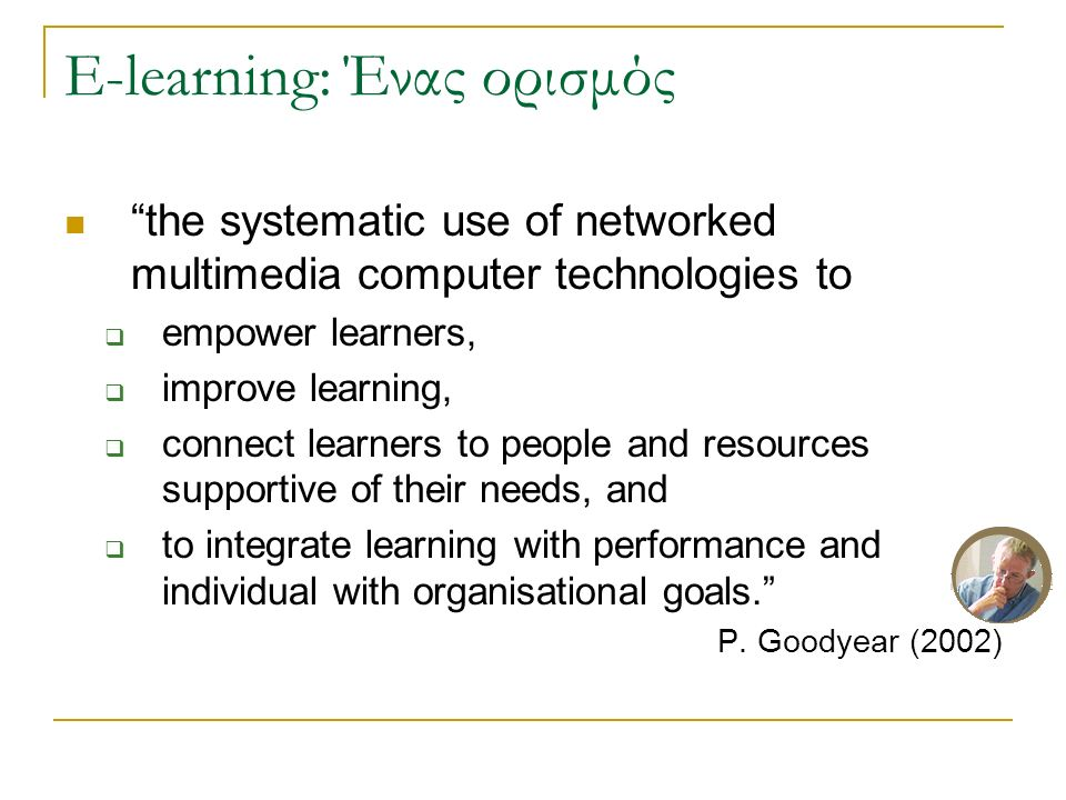USA-Based LOR Multimedia Educational Resource for Learning and Online Teaching http://www.merlot.org  Gateway to Educational Materials http://www.thegateway.org/