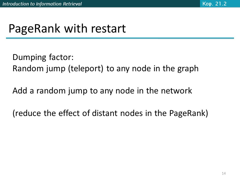 Introduction to Information Retrieval PageRank with restart 14 Κεφ.