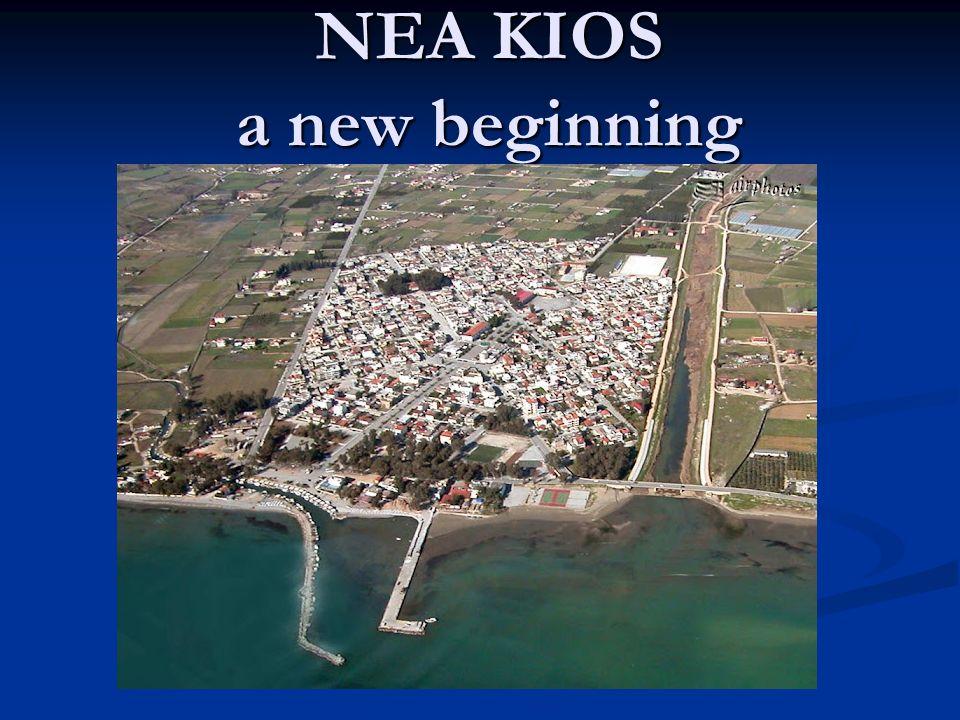 Old KIOS(Gemlik) According to the mythos of the GOLDEN FLEECE, Kios was founded by Argonaut YLAS in his return from Kolchis (Georgia).