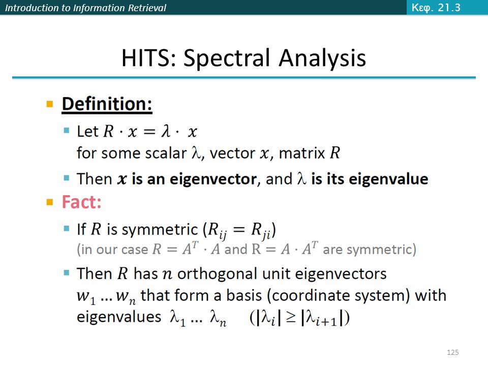 Introduction to Information Retrieval 125 Κεφ. 21.3 HITS: Spectral Analysis