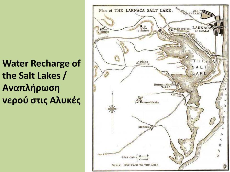 Water Recharge of the Salt Lakes / Αναπλήρωση νερού στις Αλυκές